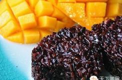 紫米芒果饭